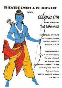 Ramayana_poster_colour